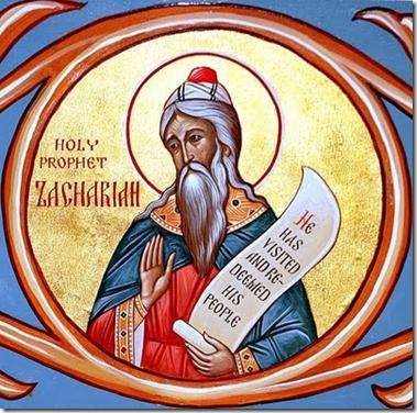 zechariah icon