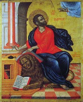 388px-Emmanuel_Tzanes_-_St._Mark_the_Evangelist_-_1657